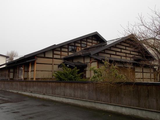 太宰治まなびの家 (旧藤田家住宅)