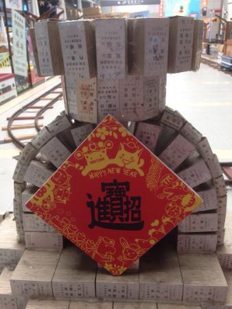 Longjing, Taichung: 台鐵新烏日文創商圈