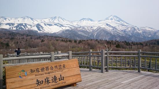 斜里町, 北海道, 高架から
