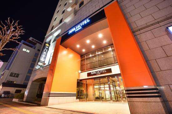 APA Hotel Utsunoimiya Ekimae