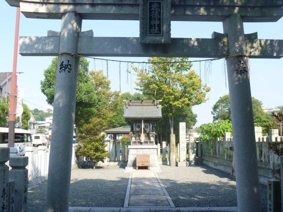 Toshitoku Shrine