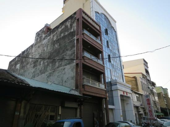 AIWA Hotel