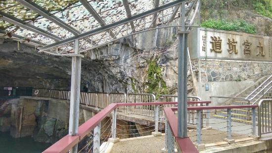 Jiougongkeng Trail
