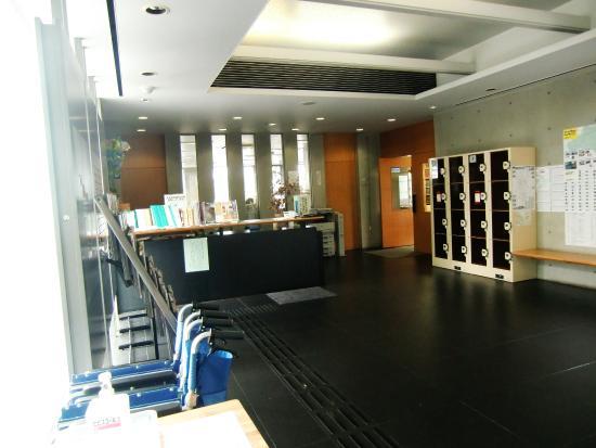 Asaka City Museum