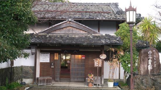 Yutaka Museum (Juyashiki)
