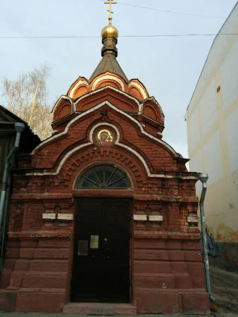 Chapel in Honor of the Kazan Icon of the Blessed Virgin Mary