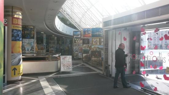 写真GLOBUS Shopping Center枚