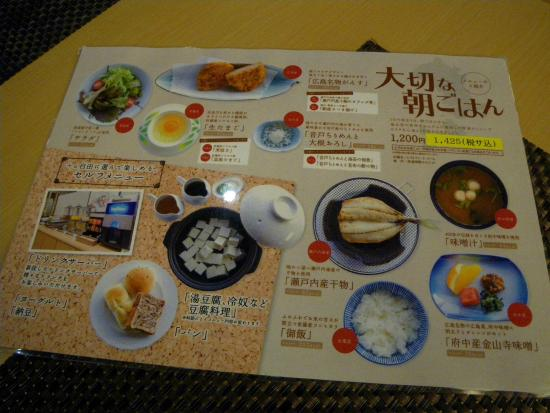 Onomichi Kokusai Hotel: 2015.04 朝ご飯の説明があり美味しさが増す