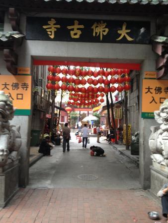 YueXiu ShuYuan Jie