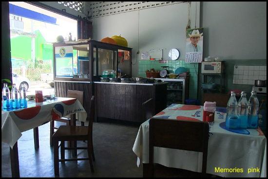 Mae Hae Restaurant