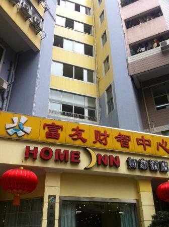 Home Inn (Guangzhou East Binjiang Road): Aussenfassade