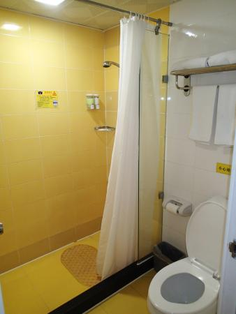 Home Inn (Guangzhou East Binjiang Road): Dusche