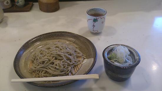 Ajikobo Hisago