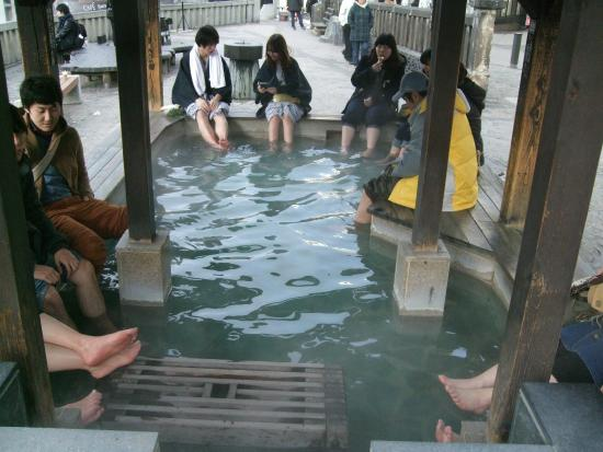 Yukemuritei Foot Bath