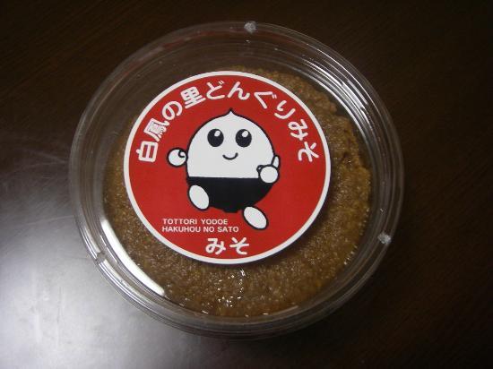 Hakuho no Sato