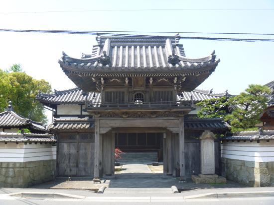 Kyurinji Temple