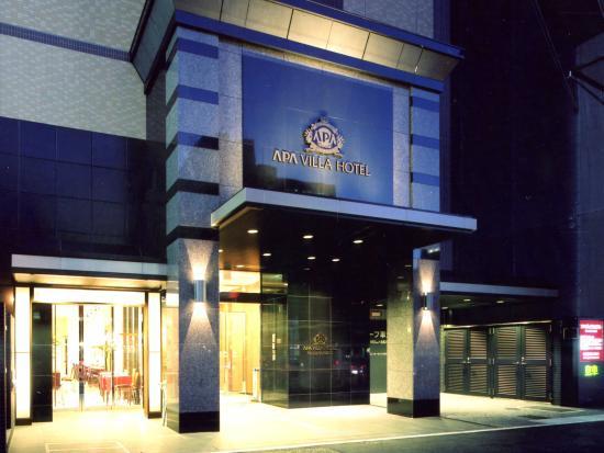 Photo of APA Villa Hotel Nagoya Marunouchi-ekimae