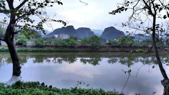 Mt. Long Scenic Resort of Zhaoqing