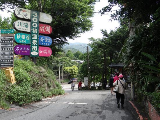 Hot spring Street  Xingyi Road : バス停行義路3を降りたところ