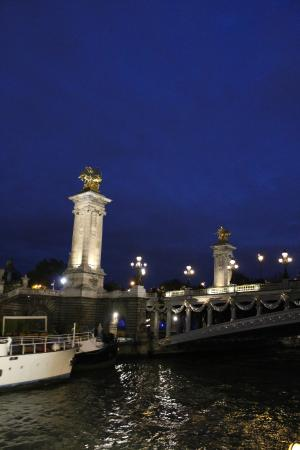 Noite Do Rio Picture Of River Seine Paris Tripadvisor