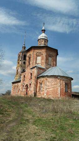 Church of Saints Boris and Gleb ( Borisoglebskaya tserkov)