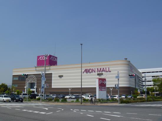 Aeon Mall Himeji River City