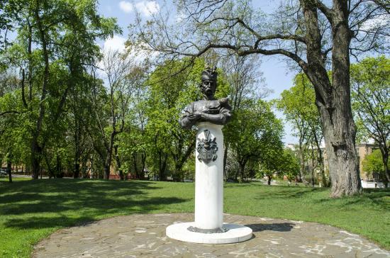Hetman Mazepa Monument