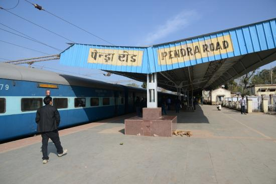 ‪Pendra Road Railway Station‬