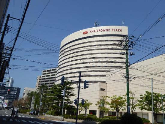 ANA Crowne Plaza Niigata : 外観
