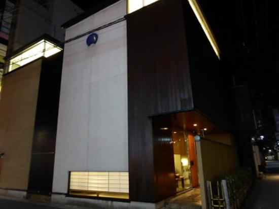 Minato Sushi : 外観