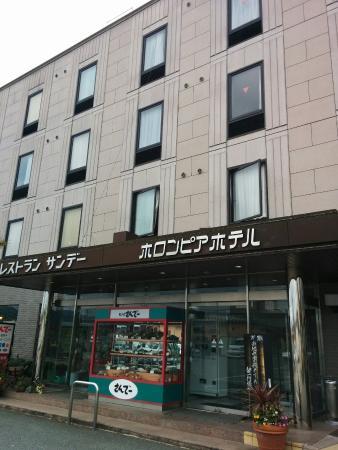 Sasayama Holonpia Hotel