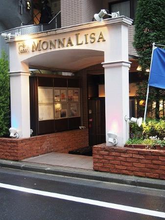 Monariza Ebisuten: モナリザ 恵比寿店