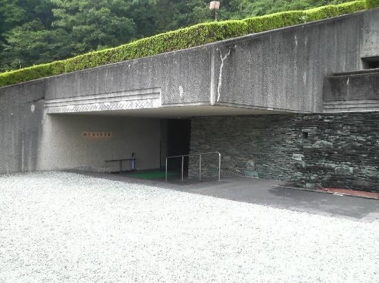 Bessi Dozan Memorial Museum