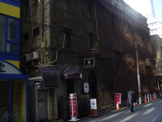 国登録有形文化財 青山ビル
