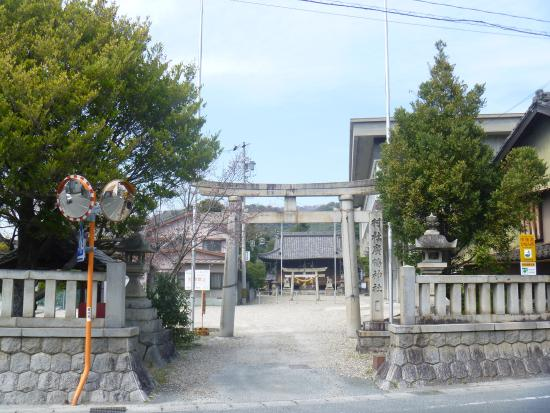 Hirohata Shrine