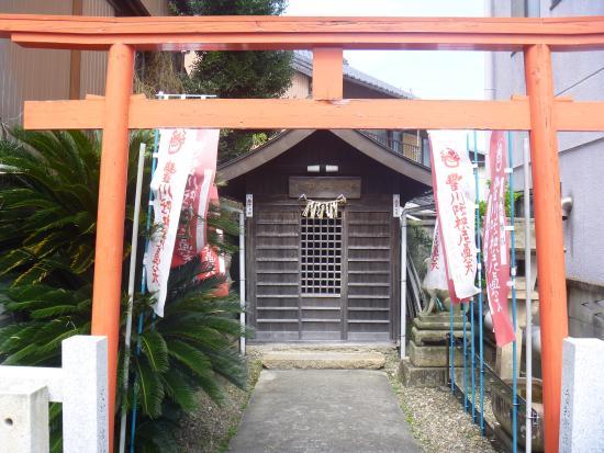 Toyokawa Inari Worship Place