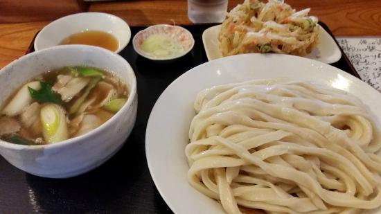 Kago Yasumi