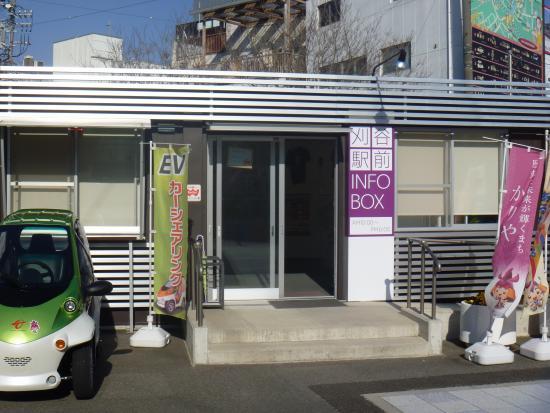 Kariya Ekimae Tourist Information Center