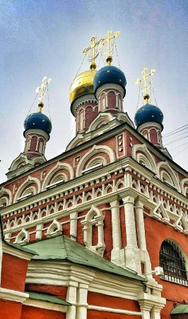 Church of the Assumption of the Blessed Virgin