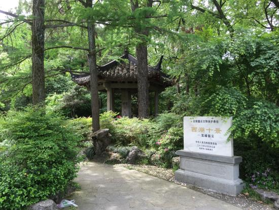 Shuangfeng Chayun Scenic Resort
