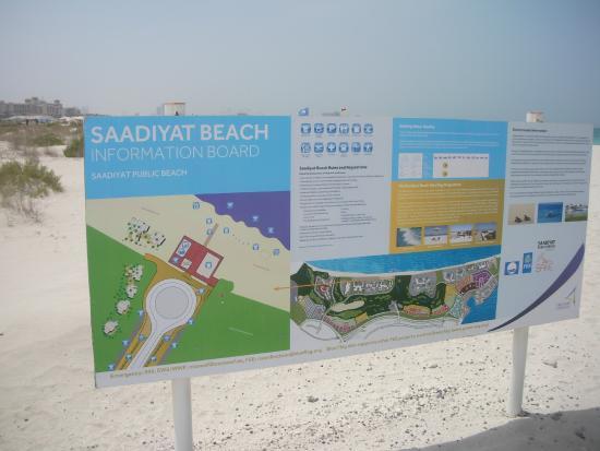Oryx Hotel: Saadiyat Island