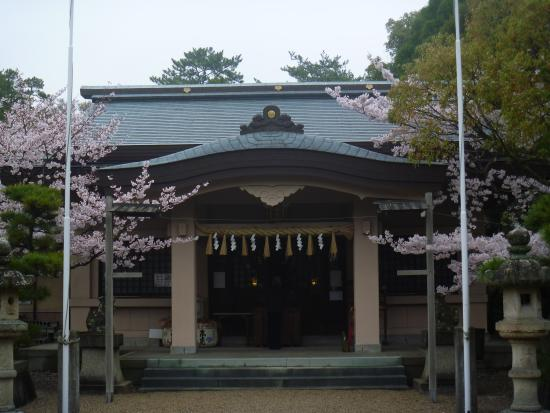 Kozan Shrine