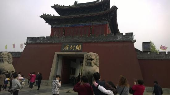 Kaifeng House Scenic Resort: site entrance