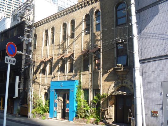 Yamauchi Building