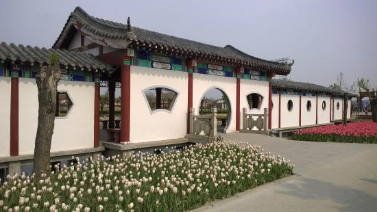 Yang Warrior Memorial Museum : site garden 1