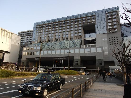 Hotel Granvia Kyoto: Hotel Exterior