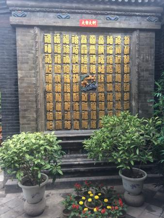 Pingyao Cheng Jia Hotel: photo1.jpg