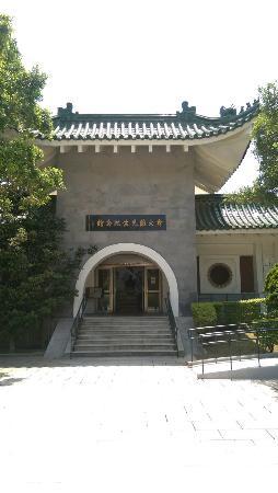 Yu Da Wei Memorial House