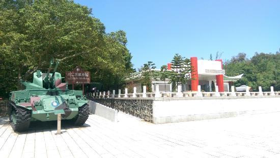 823 War Monument
