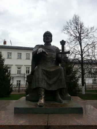 Yuriy Dolgorukiy Monument